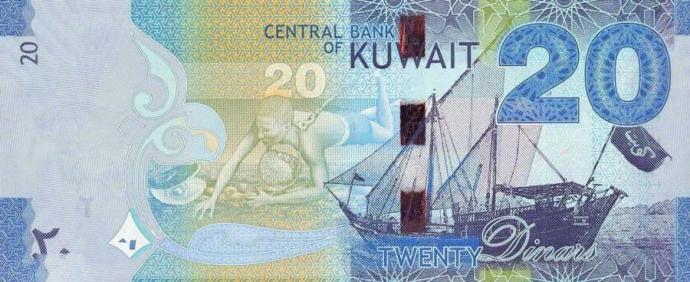 آشنایی کامل با کشور کویت صاحب با ارزش ترین پول جهان