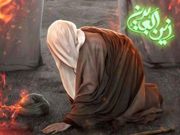 پیامک و شعر کوتاه شهادت امام سجاد + تصاویر شهادت امام سجاد - امام زین العابدین