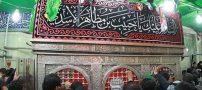 شعر و متن روضه حبیب ابن مظاهر فرمانده لشکر امام حسین (ع)