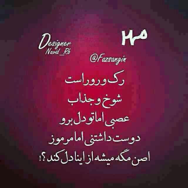 اس ام اس تبریک تولد مهر ماهی + خصوصیات مهر ماهی ها + عکس پروفایل مهر ماهی