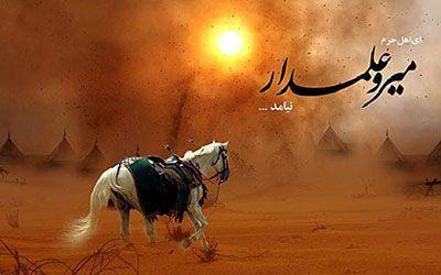 شرح کامل واقعه کربلا + اهداف امام حسین برای قیام عاشورا