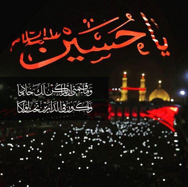 اس ام اس های شب اول محرم | جملات و متن های تسلیت ماه محرم حسینی