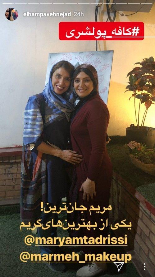 تصاویر استوری بازیگران و ستاره های معروف ایرانی (28)