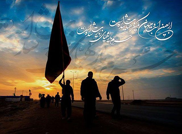 عکس نوشته های اربعین و پیاده روی اربعین حسینی + تصاویر پروفایل اربعین