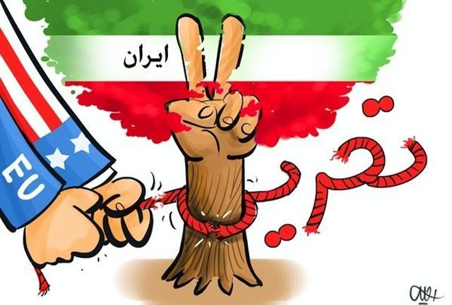 13 آبان چه اتفاقی برای ایران می افتد؟   دور دوم تحریم های کشور آمریکا