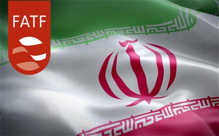 FATF چیست و پیوستن ایران به آن چه تبعاتی دارد؟ ( همه چیز درباره fatf )