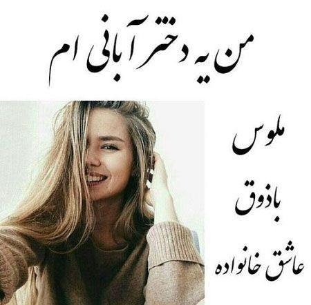 اس ام اس و عکس پروفایل متولد آبان ماه + اشعار و متن های آبان ماهی یعنی