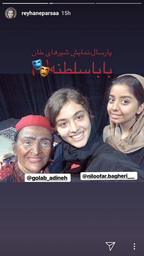 چهره ها در شبکه های اجتماعی + تصاویر بازیگران معروف ایرانی (501)