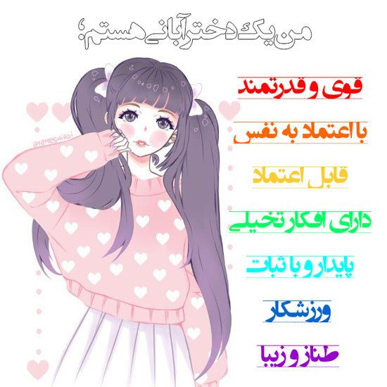 عکس پروفایل دخترونه شیک برای تلگرام و اینستاگرام + متن های دخترونه