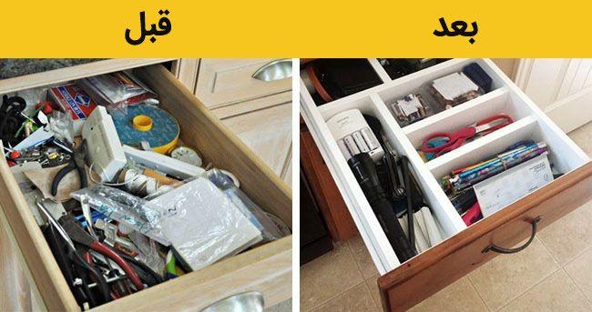 ترفندهای کاربردی برای نظم دادن به تمام قسمت های خانه