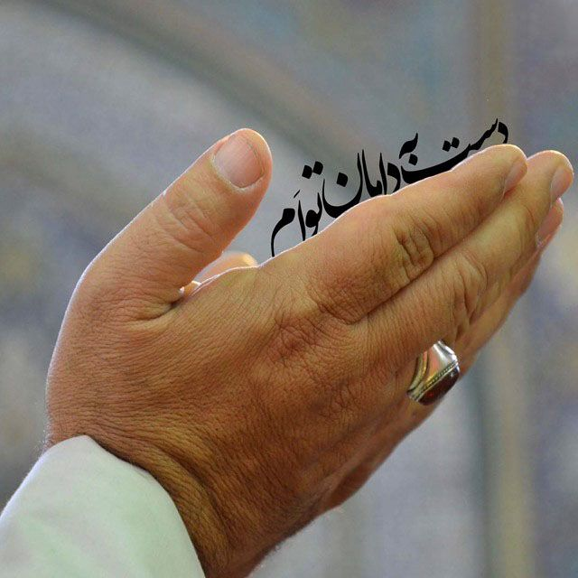 عکس نوشته خدا برای پروفایل + متن های زیبا درباره خداوند | عکس های عاشقانه درباره خداوند