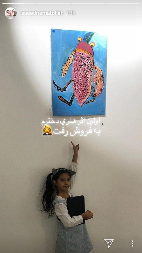 عکس استوری های بازیگران و چهره های سرشناس ایرانی (29)