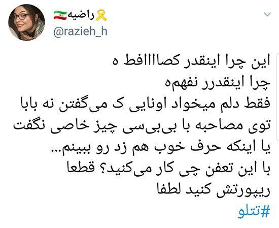 امیر تتلو از اینستاگرام اخراج شد + شرح جنجال های آقای تتلو خواننده زیر زمینی