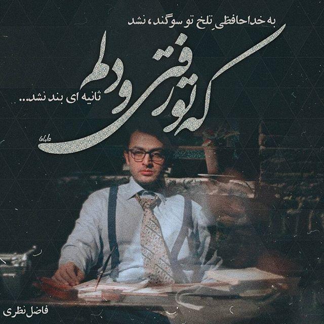 عکس های عاشقانه شهرزاد + عکس نوشته سریال شهرزاد و تصاویر پروفایل عاشقانه