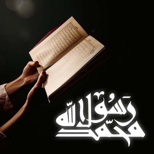 پیام تسلیت وفات حضرت محمد (ص) و شهادت امام حسن مجتبی + عکس