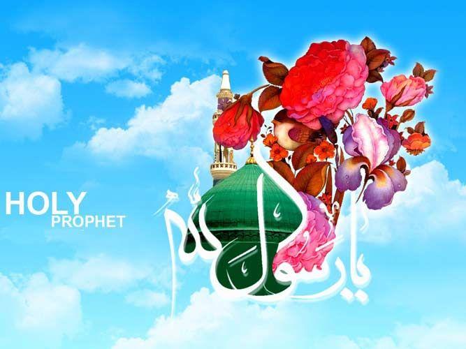 متن های تبریک ولادت پیامبر اکرم حضرت محمد «ص» + عکس برای ولادت پیامبر
