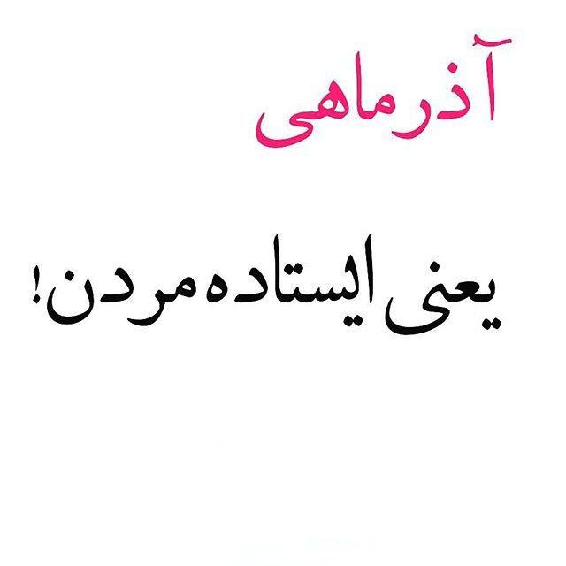 عکس پروفایل دختر و پسر آذر ماهی + طالع ازدواج آذر ماهی ها