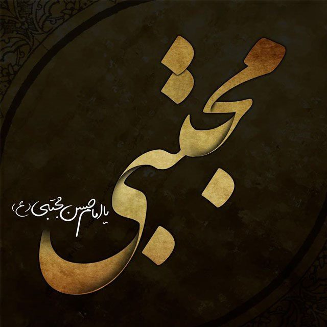 عکس پروفایل شهادت امام حسن مجتبی (ع) + متن تسلیت شهادت امام حسن