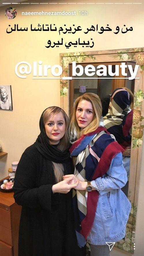 استوری های بازیگران و سلبیریتی های ایرانی در اینستاگرام (32)