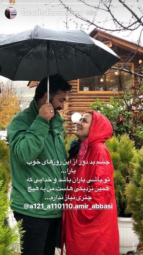 استوری های بازیگران و سلبیریتی های ایرانی در اینستاگرام (33)