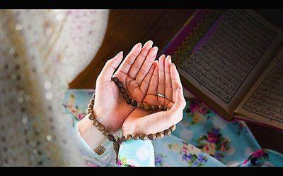 دعای نادعلی برای بدست آوردن محبت + آداب صحیح دعا خواندن