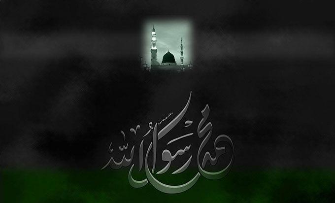 اشعار رحلت حضرت محمد | شعر و نوحه برای رحلت رسول اکرم (ص) + عکس