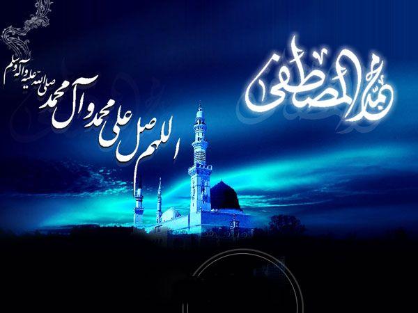 عکس پروفایل برای رحلت پیامبر اکرم (ص) + متن های تسلیت برای رسول اکرم