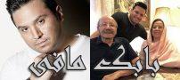 بیوگرافی بابک مافی و همسرش + اینستاگرام و عکس های بابک مافی