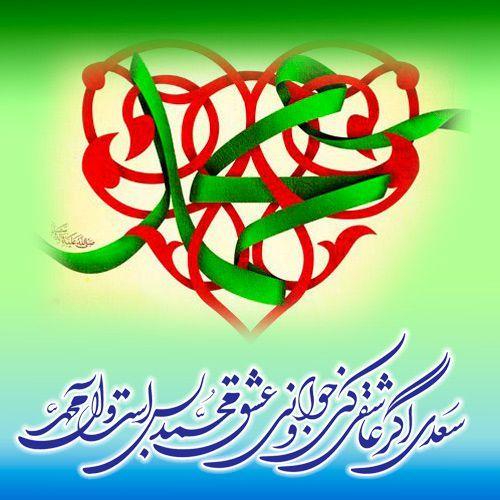 زندگی نامه کامل حضرت محمد (ص) + ویژگی های اخلاقی پیامبر اکرم