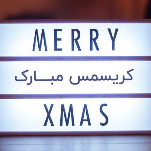 عکس کریسمس 2019 | بهترین عکس پروفایل های کریسمس