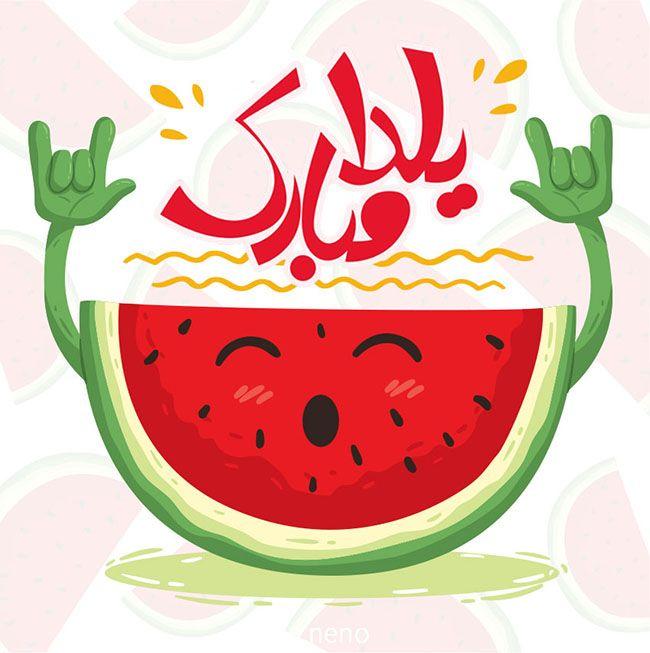 طرز تهیه بهترین غذاهای شب یلدا   از کلم پلو تا سالاد انار