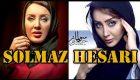 بیوگرافی سولماز حصاری و همسرش + عکس های سولماز حصاری + مصاحبه و اینستاگرام