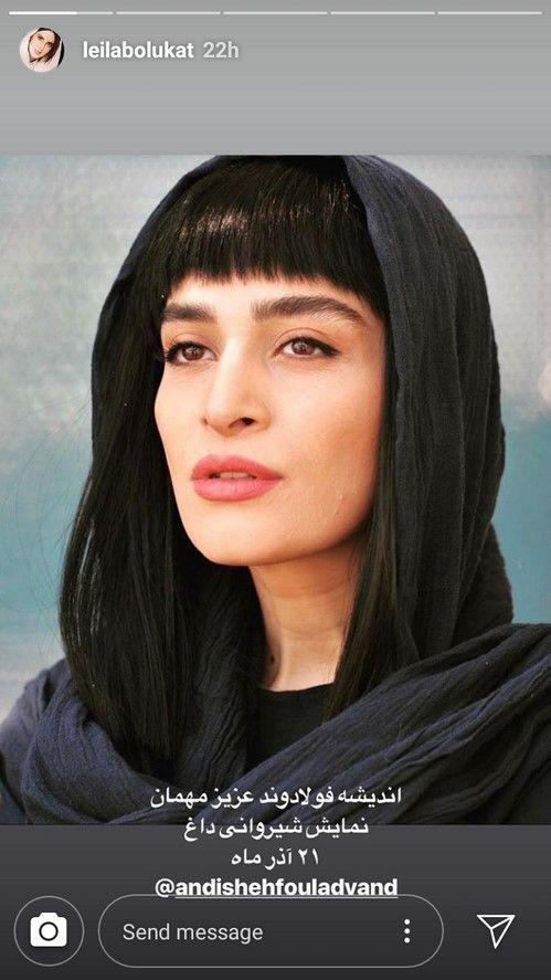 استوری ستاره های ایرانی | از سحر قریشی تا محسن افشانی (34)