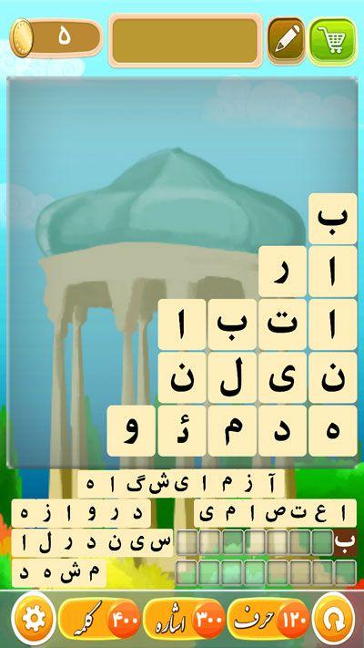 معرفی بهترین بازی های موبایلی ایرانی + بهترین های جهانی 2018