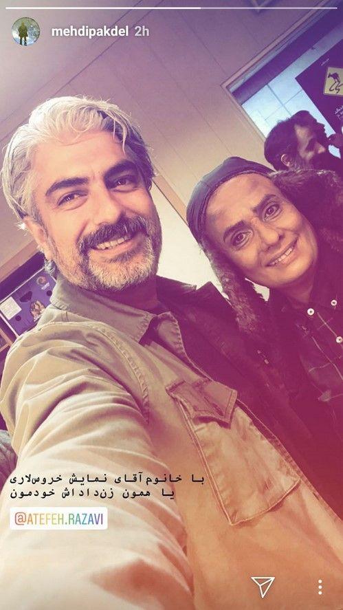 استوری بازیگران و ستاره های ایرانی در آخر سال میلادی (35)