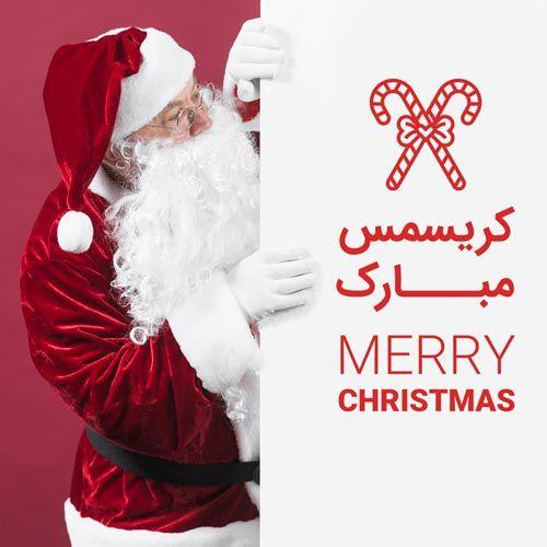 عکس کریسمس 2019   بهترین عکس پروفایل های کریسمس