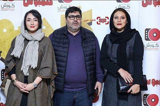 تیپ و استایل آذر ماهی بازیگران و چهره های مشهور ایرانی