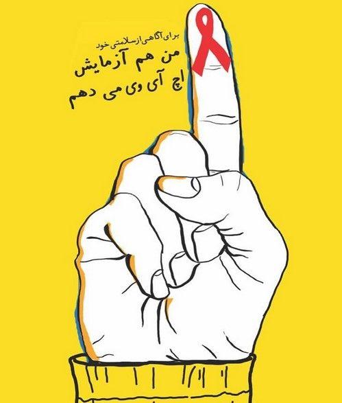 اینستاگرام بهترین ورزشکاران ایرانی و خارجی + عکس های فوتبالیست ها و ورزشکاران