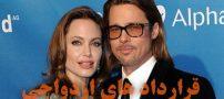 قرارداد ازدواج های بازیگران و ستاره های هالیوودی | از جنیفرلوپز تا جرج کلونی