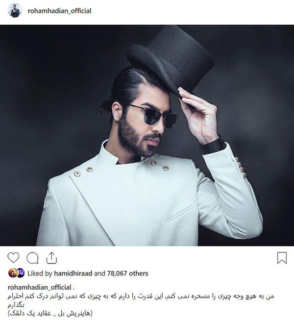 خبرهای جدید از اینستاگرام ستاره های ایرانی و خارجی مشهور جهان