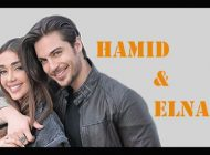 بیوگرافی حمید فدایی و همسرش الناز گلرخ + عکس حمید فدایی + مصاحبه و اینستاگرام