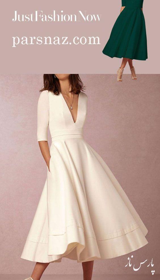 مدل لباس مجلسی 2021 برای جشن عروسی + نکات خرید و انتخاب