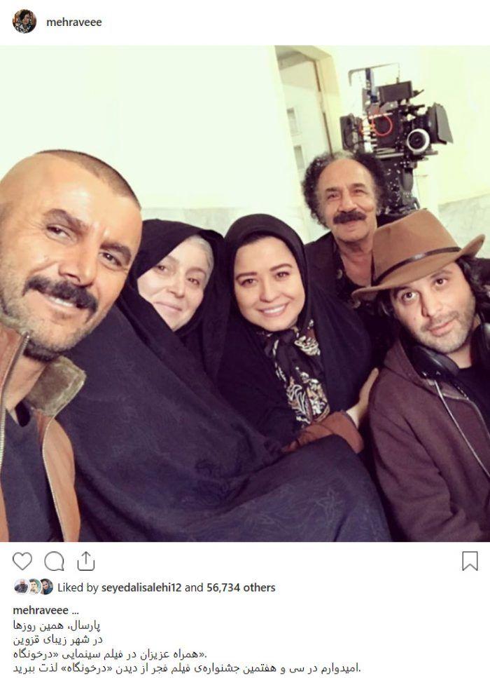 ستاره های جنجالی ایرانی و خارجی مشهور جهان در اینستاگرام