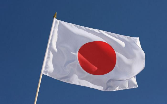 زیباترین پرچم های دنیا | از ژاپن تا جمهوری اسلامی ایران