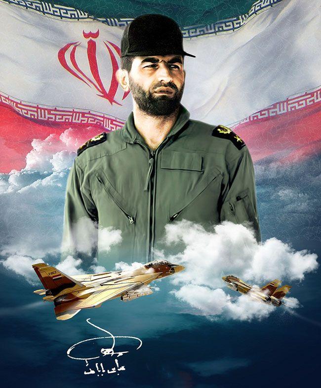 عکس و متن تبریک روز نیروی هوایی   19 بهمن روز هوانوردان ایران