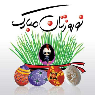 اس ام اس بامزه عید نوروز 98 | لطیفه های بامزه درمورد عید 1398