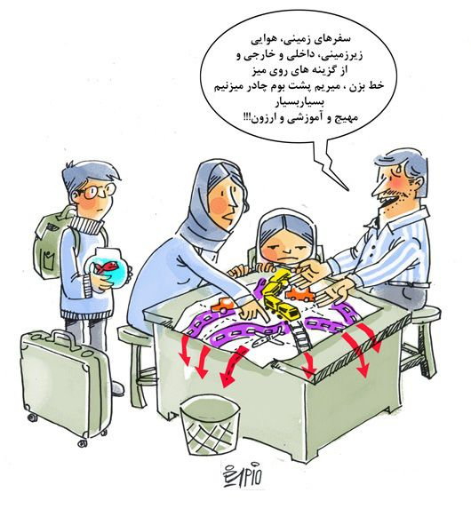 اس ام اس بامزه عید نوروز 99 | لطیفه های بامزه درمورد عید 1399