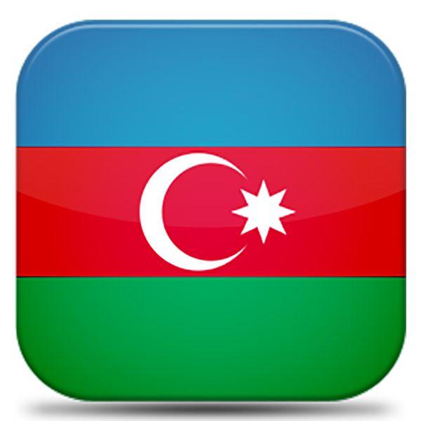256607148 parsnaz com زیباترین پرچم های دنیا | از ژاپن تا جمهوری اسلامی ایران