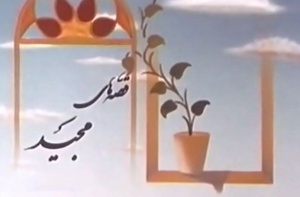 معرفی بهترین رمان های جهان | رمان های برتر ایرانی و خارجی