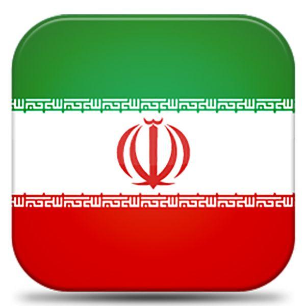 680453414 parsnaz com زیباترین پرچم های دنیا | از ژاپن تا جمهوری اسلامی ایران